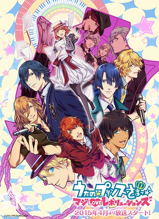 c0umuxucucmjqcrs7lmq1 Fans weigh in on which Spring 2015 anime are they most excited about