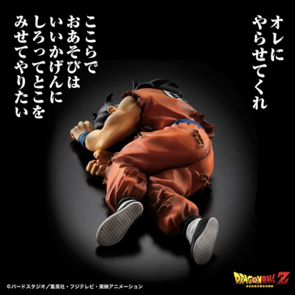 death-pose-in-dragon-ball-z-became-a-meme-hit Death Pose in Dragon Ball Z Became a Meme Hit