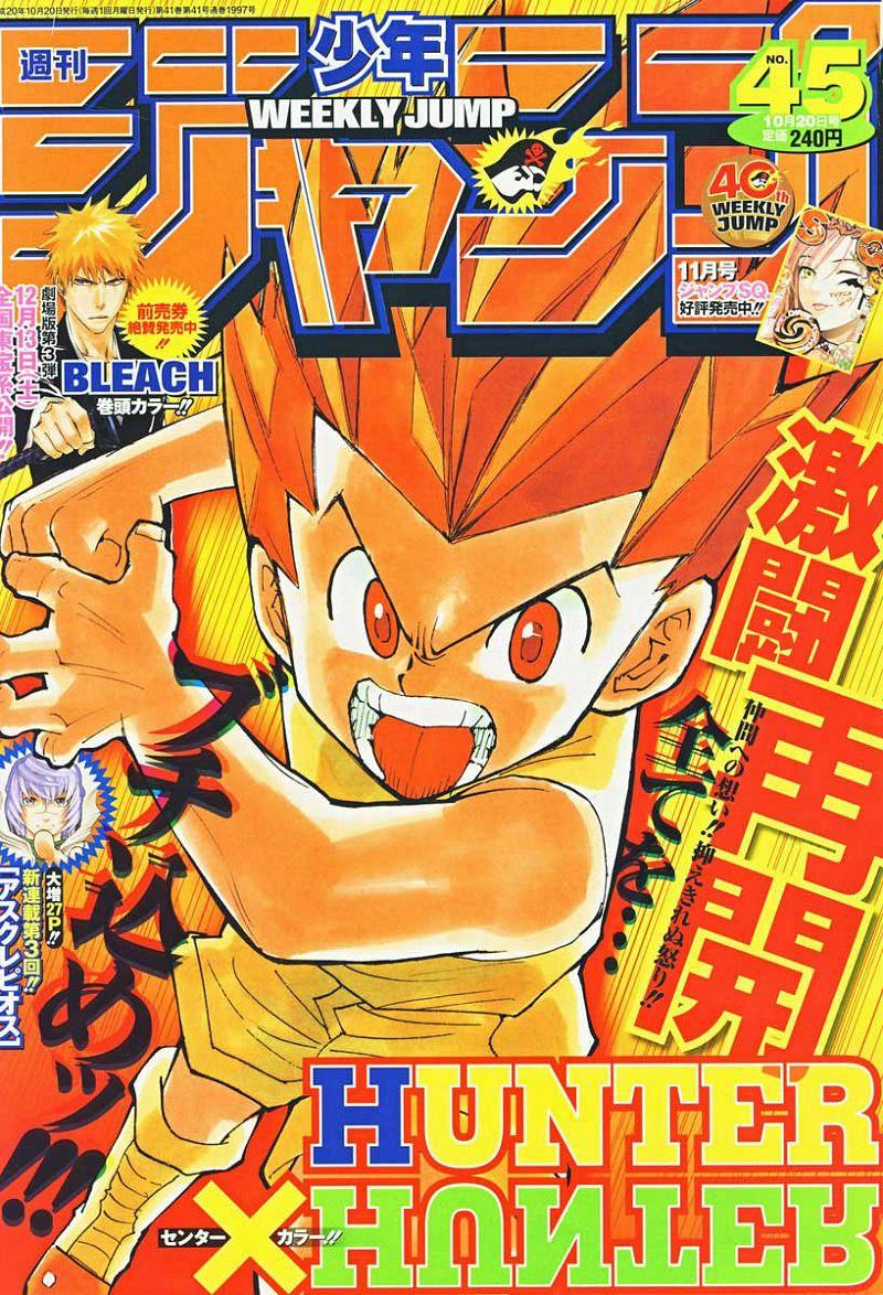 6 Manga Series That Will Hopefully Wrap Up Soon