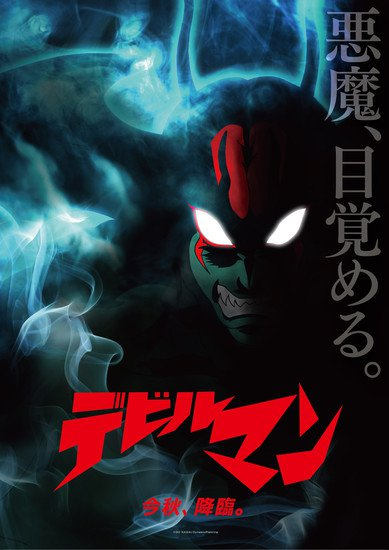 Classic horror-action anime, Devilman, returns with a new anime this autumn