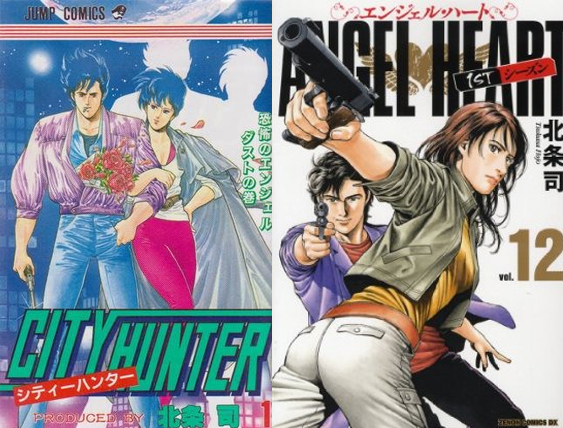 The Best of the Best of Manga: Shonen Jump's 20 Best Sellers of All-Time top-10  Pokemon One Piece Naruto Manga Hunter x Hunter Fairy Tail Dragon Ball Death Note Bleach