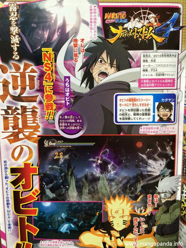"""Naruto Shippuden: Ultimate Ninja Storm 4"" Adds Playable Obito Uchiha"