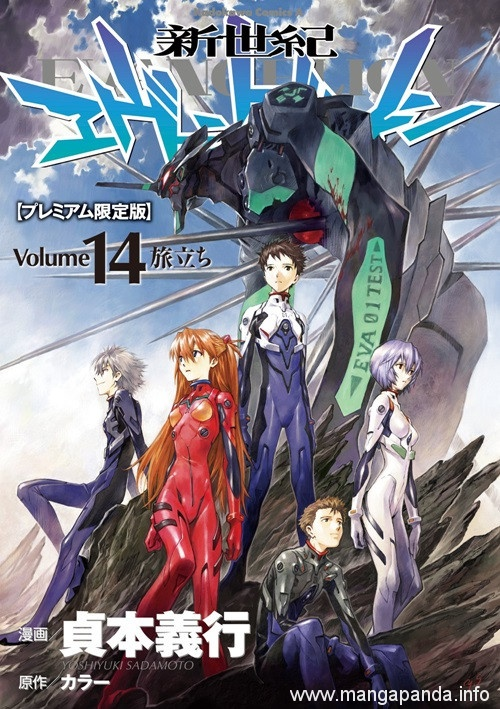Amazon Japan Reports Top-Selling Manga/Anime of First Half of 2015