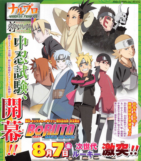 naruto-creator-on-being-asked-for-sequel-please-let-me-rest-now Naruto Creator on Being Asked for Sequel: 'Please Let Me Rest Now'