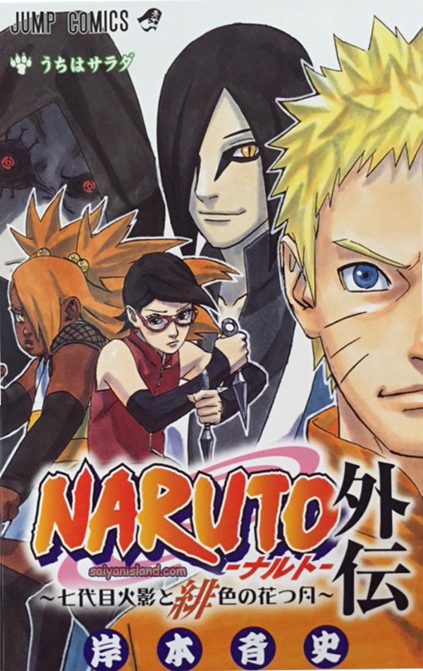 naruto-the-seventh-hokage-and-the-scarlet-spring-volume-cover Naruto: The Seventh Hokage and the Scarlet Spring Volume Cover