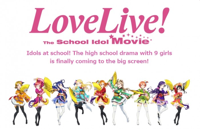 """""""Love Live!"""" Film Has Attracted 1.5 Million Audience in Japan"""