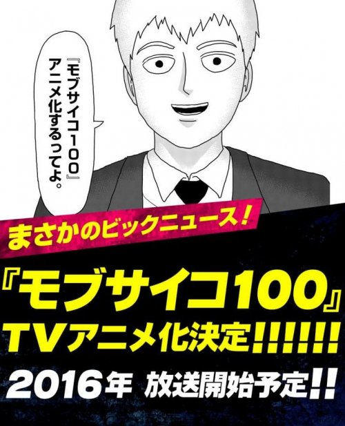 Mob Psycho 100 by One Punch Man creator, ONE, gets TV anime