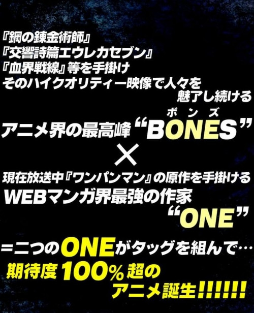 mob-psycho-100-by-one-punch-man-creator-one-gets-tv-anime Mob Psycho 100 by One Punch Man creator, ONE, gets TV anime