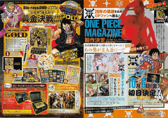 """one-piece-says-goodbye-to-the-year-of-sanji """"One Piece"""" Says Goodbye To The Year Of Sanji"""