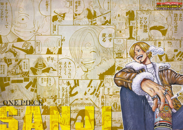 """""""One Piece"""" Says Goodbye To The Year Of Sanji"""
