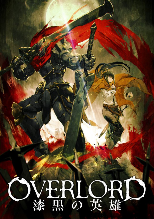 overlord-tv-anime's-season-2-confirmed Overlord TV anime's season 2 confirmed