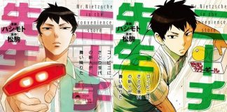 The Top 10 Ongoing Manga which Deserve an Anime Adaptation according to Animeanime.jp
