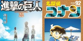"""Attack on Titan"" 22nd Volume Becomes Top-Selling Manga for Two Weeks"