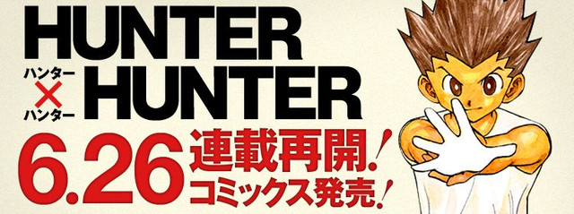 "hunter-x-hunter-mangas-return-to-coincide-with-new-collection ""Hunter X Hunter"" Manga's Return To Coincide With New Collection"