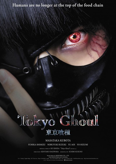 auto-draft New Tokyo Ghoul Live Action Movie poster