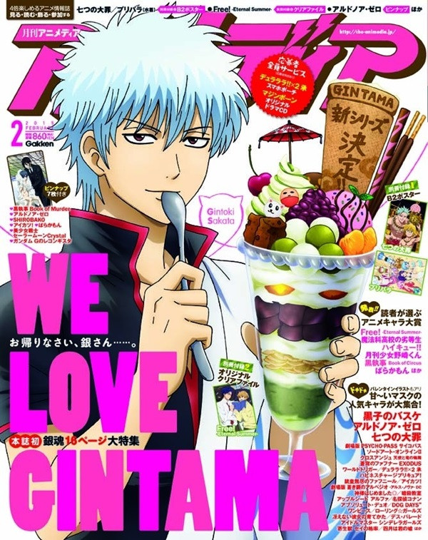 "c7750f6234406a323d3360f40e16a9e11421041474_full ""Gintama"" New TV Anime Featured on Animage and Animedia's Latest Issue Covers"