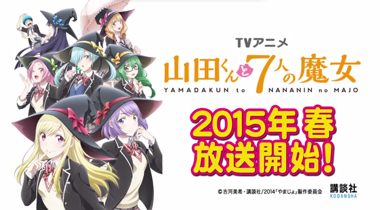 ymd1 [Video] Latest Yamada-kun & the Seven Witches PV streamed