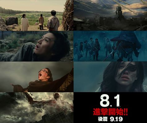 The first look at the live-action Attack on Titan movie