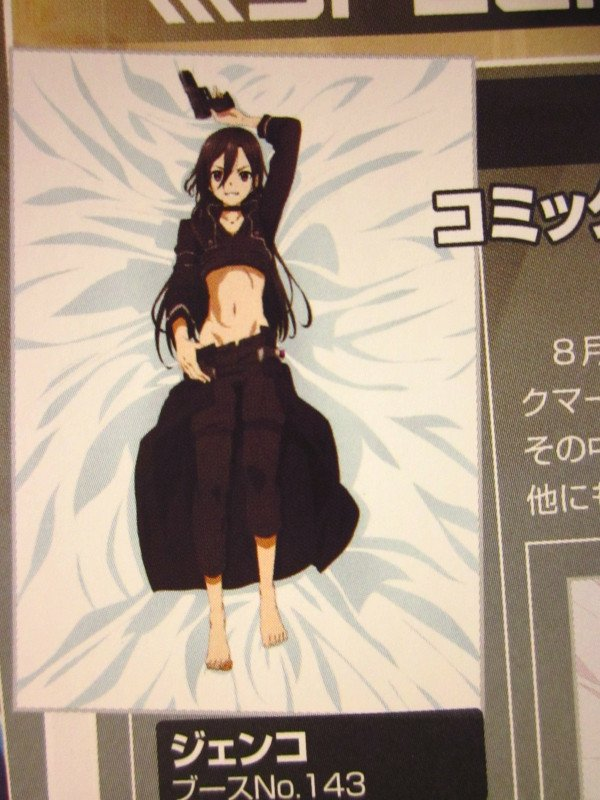 Kirito from Sword Art Online gets a new snuggle sheet bed cover, and it ain't his trap version!