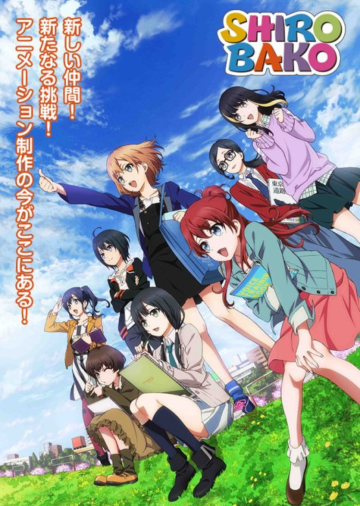 kantai-collection-only-7th-yusaani-ranks-the-best-anime-of-2015 Kantai Collection only 7th?! YusaAni ranks the best anime of 2015