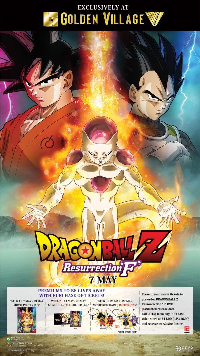 "[MOVIE] DRAGON BALL Z: RESURRECTION OF ""F"", COMING TO SINGAPORE!"