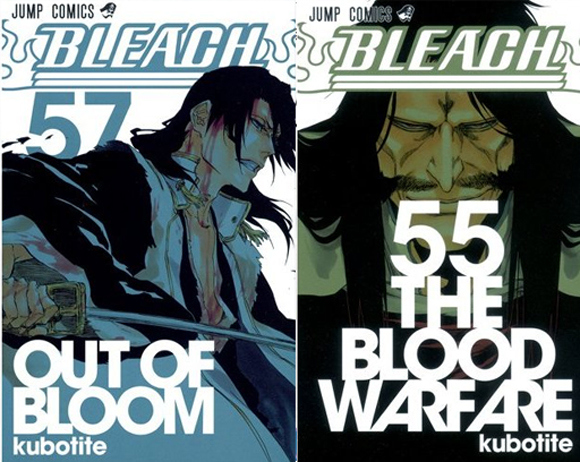 the-best-of-the-best-of-manga-shonen-jump's-20-best-sellers-of-all-time The Best of the Best of Manga: Shonen Jump's 20 Best Sellers of All-Time