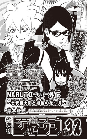 naruto-the-seventh-hokage-and-the-scarlet-spring-manga-to-end-with-next-chapter Naruto: The Seventh Hokage and the Scarlet Spring Manga to End With Next Chapter