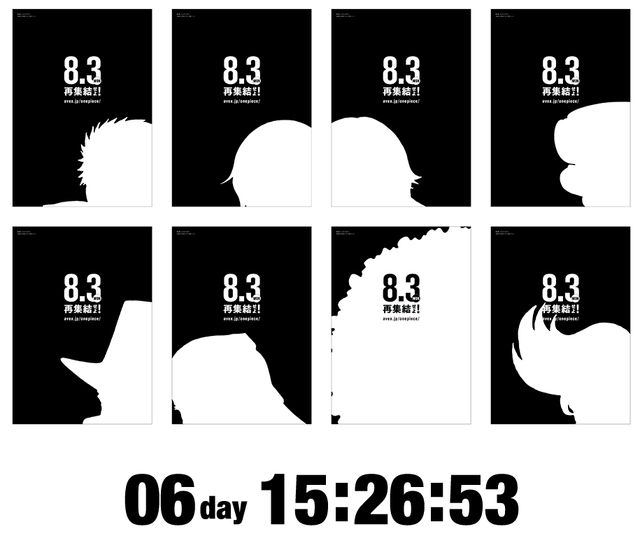 "one-piece-official-site-teases-announcement-with-timer-silhouettes ""One Piece"" Official Site Teases Announcement with Timer & Silhouettes"