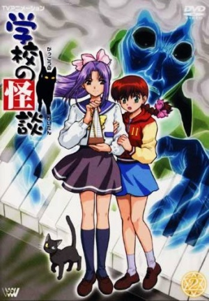 top-20-horror-animes-you-cant-miss Top 20 Horror Animes - You can't Miss