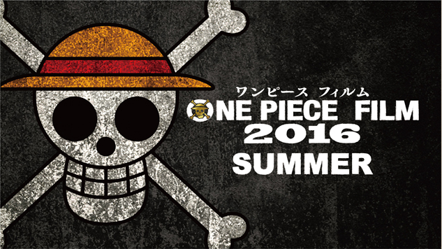 """13th """"One Piece"""" Theatrical Film Announced for 2016"""