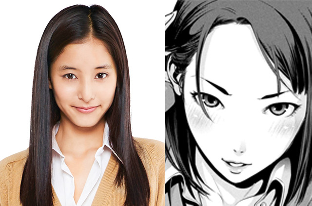 "Live-Action ""Prison School"" Cast Introduced"