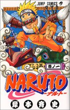 top-15-best-selling-mangas-of-shonen-magazine-in-japan Top 15 best selling mangas of Shonen magazine in Japan