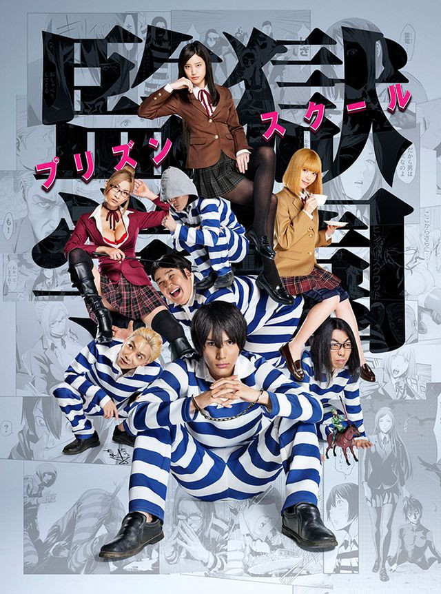 """VIDEO: Live-Action """"Prison School"""" Teaser Poses The Big Question (NSFW-ish)"""