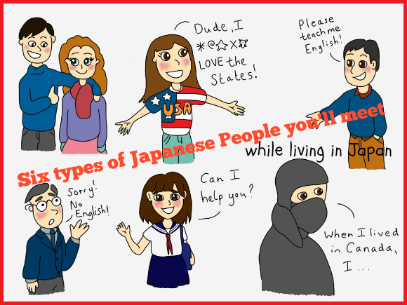 six-types-of-japanese-people-you'll-meet-while-living-in-japan-—-an-illustrated-guide Six types of Japanese people you'll meet while living in Japan — An illustrated guide