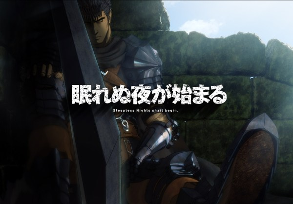 "New ""Berserk"" Anime Project Teases Some Animated Violence"