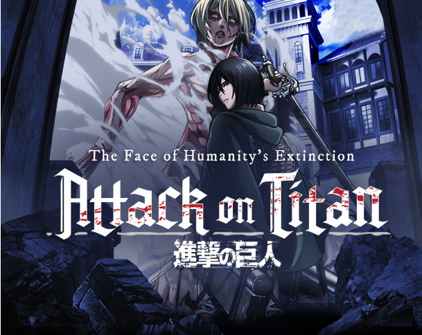 Attack on titan manga release date in Australia