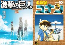 """""""Attack on Titan"""" 22nd Volume Becomes Top-Selling Manga for Two Weeks"""