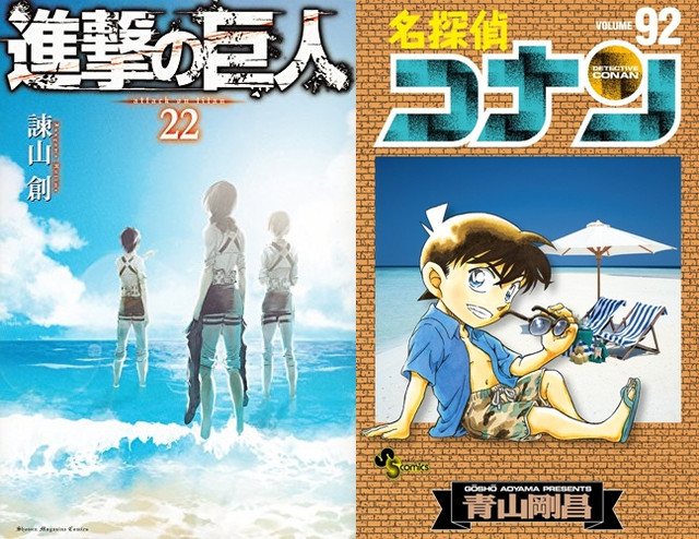 """""""Attack on Titan"""" 22nd Volume Becomes Top-Selling Manga for Two Weeks news  Detective Conan Attack on Titan"""