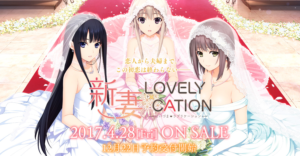 Win a Chance to Get Married in an Actual Wedding Hall to a VR Waifu news  Anime