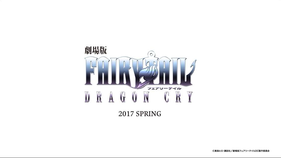 Fairy Tail Dragon Cry movie coming to Singapore, Philippines, Malaysia, and Indonesia