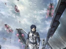 """Godzilla: Monster Planet"" Trailer Shows Fierce Battles in Future Earth"