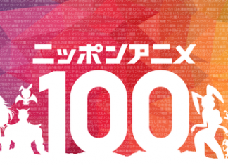 """""""Best Anime 100"""" Results Revealed for NHK's """"Nippon Anime 100"""""""