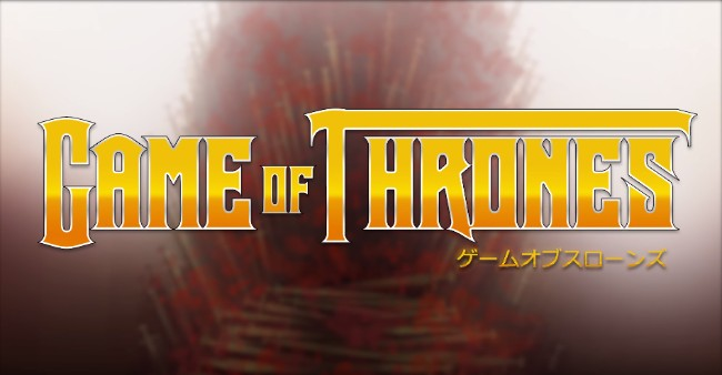 GAME OF THRONES Gets an Epic Anime Style Opening Sequence