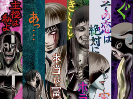 Legendary Horror Manga Writer Junji Ito's Most Chilling Works Will Become an Anime Anthology
