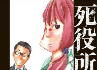 The Most Terrifying Manga According to Japanese Fans - Just in Time for Halloween!
