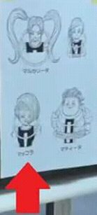 Dragon Ball Super Toyotaro Released an Image of Unknown Angel
