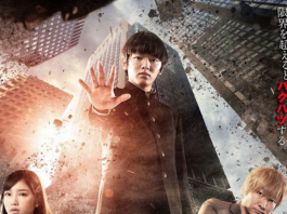 Netflix MOB PSYCHO 100 Live-Action Poster Released