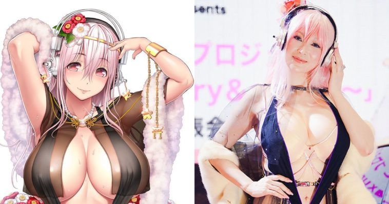 49 Years Old Japanese Celebrity