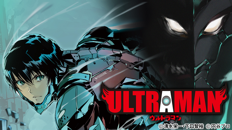 Anime Ultraman Looks Nothing Like The Hero We Grew Up With anime  Ultraman Anime