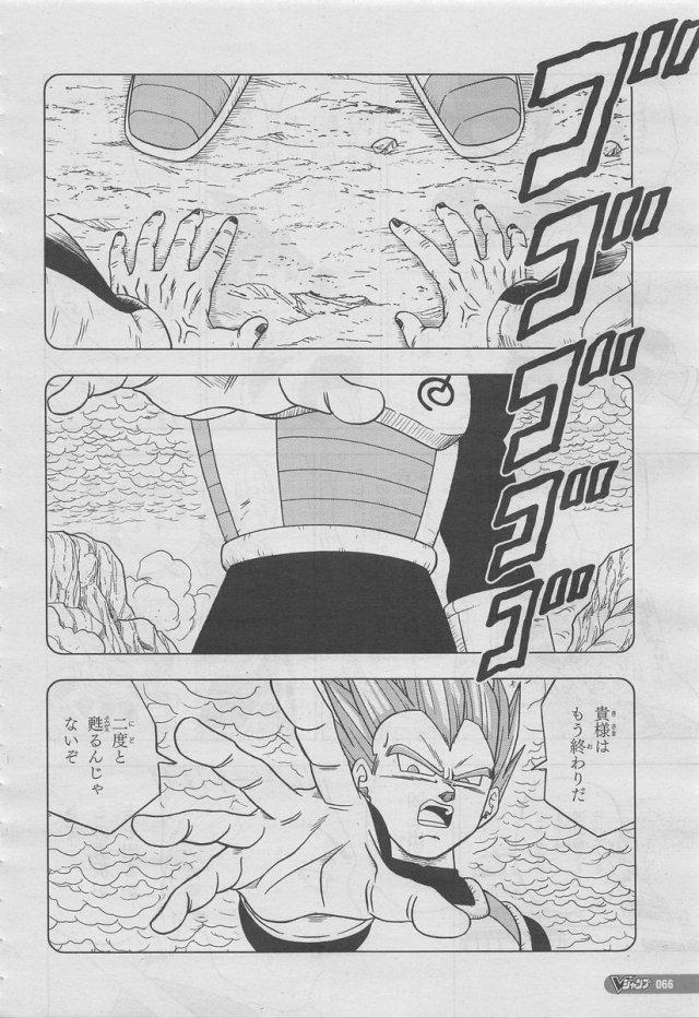 dragon ball super manga chapter 32 leaks analysis